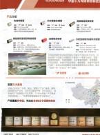 天津友发钢管集团股份有限公司       直缝焊管  热镀锌钢管  螺旋焊管  方矩管 (2)