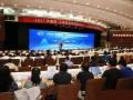 合肥皖科智能荣获2017中国工业压力传感器品牌前十大的品牌之列