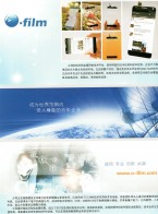 欧菲科技股份有限公司        触摸屏  影像头模组  指纹识别模组    3D玻璃展 (3)