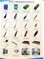 深圳市飞博康光通讯技术有限公司         光无源器件之光纤连接器  光适配器  光衰减器 (1)
