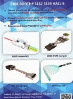 深圳加华微捷科技有限公司         高端光纤连接产品   微光学连接产品 (1)