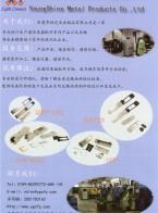 东莞市扬光五金制品有限公司       通信连接配件   压铸锌合金精密细小零件 (2)