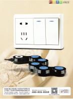 佛山市顺德区卡西尼电气有限公司       墙壁开关   墙壁插座   钢架开关插座 (2)