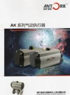 上海妙迪仪表有限公司  磁翻柱液位计_液位变送器_石英玻璃管液位计 (3)