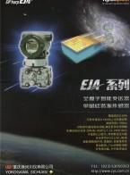 重庆横河川仪有限公司_EJA智能变送器_单晶硅谐振式传感器   多国仪表展 (16)
