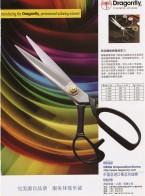 得菲贸易(上海)有限公司  五金工具_机械设备及配件_服装 (1)