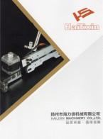 扬州市海力信机械有限公司  电力工具_尼龙轮_电渣焊导杆 (1)