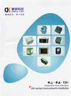 东莞市德堃电子科技有限公司  电力调整器(调压调功器)、数据采集模块、隔离变送器、工业过程控制仪表 (1)