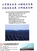 永年县宝创紧固件有限公司 电力使用热镀锌螺栓  热镀锌标准件 达克罗螺丝 (1)