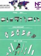 苏州耐锋精密工具有限公司         刀具  修磨刀具 (1)