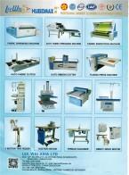 利维牌制衣设备              裁剪车间设备   仓库设备  整烫设备  检验测试仪器设备 (1)