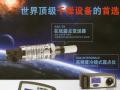 密析尔Pura系列微量水分变送器应用于半导体制造等高端行业