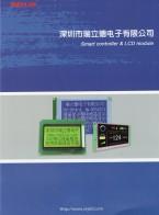 深圳市瑞立德电子有限公司 STN液晶模块   TFT串口液晶模块   TFT液晶模块   终端控制模块 (2)