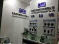 合肥皖科参加第28届多国仪器仪表展览会