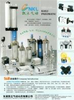 乐清凯立气动元件有限公司       标准气缸  双联气缸  导杆气缸 (1)