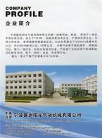宁波盛达阳光自动化科技有限公司       电磁阀  气缸  气源处理件  气缸 (2)