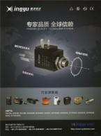 奉化市星宇电子有限公司      气动执行器  气动阀  电磁阀 (1)