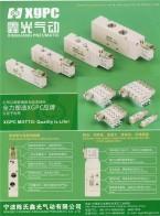 宁波陈氏鑫光气动有限公司       电磁阀  气缸  气源处理器 (1)