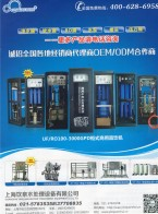 上海饮泉水处理设备有限公司      直饮水系列  工业水处理设备用膜  饮用水处理设备用膜 (1)