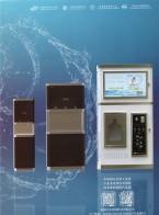 日照科林诗尔环保科技有限公司      医疗机构专用饮水设备  节能饮水设备  直饮水设备 (2)