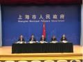 """中国工博会吸引全球两千多家企业参展    工博会以""""创新、智能、绿色""""为主题"""