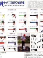 东莞长鸿五金制品有限公司      压胶枪 (1)