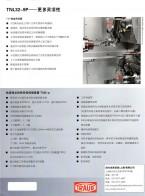 自动车床_多轴自动车床_车铣中心_机床-因代克斯贸易(上海)有限公司