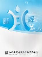 山东康辉水处理设备有限公司   超声波雾化器  蒸汽发生装置 灭菌设备 (1)