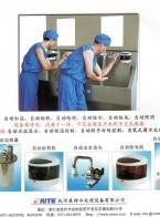 杭州莱特水处理设备有限公司 医疗刷手台 血透用RO纯水   实验用超纯水 (3)