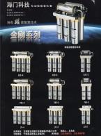 长治市海门科技开发有限公司        高磁化水处理器  节水环保设备 (2)