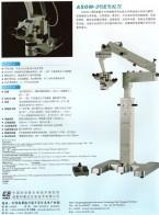 成都科奥达光电技术有限公司  医用手术显微镜 光学检测仪器 特种光学镜 编码器 (2)