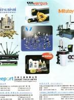 力丰工具有限公司  金属切削机械_金属成型机械测量仪器_测量仪器 (1)