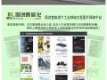 图说智能化带您逛展深圳高交会攻略:2017高交会十二大看点  (展位号:9A43)