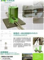 广东华南泵业有限公司             预制泵站  排水泵站  一体化预制泵站 (2)
