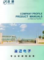 海宁市凌通电子有限责任公司 LH系列高磁导率铁氧体材料 LP系列锰锌功率铁氧体材料 (2)