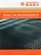 盛利维尔(中国)新材料技术股份有限公司  金刚线 切割线 母线 钢帘线 (1)