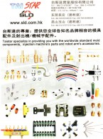 SLD Enterprise Incorporation Ltd. 串接式接头 止水栓 (2)