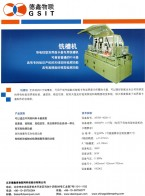 北京德鑫泉物联网科技股份有限公司 RFID生产高端智能装备 RFID读写器及相关产品 原材料 机器人及视觉自动化装备 (1)
