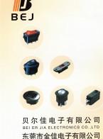 东莞市金佳电子有限公司  固定插座_电工开关_电源电路切换 (1)