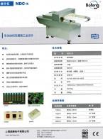 上海波峰电子有限公司 多级分选机系列 金属探测机 重量选别机 (1)