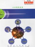 中山市北崎电气有限公司  数显压力表_数显计数器_压力变送器 (1)