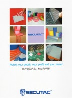 深圳市桑泰防伪材料有限公司       防伪字模标签材料  易碎纸  防伪胶带 (1)
