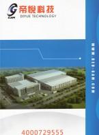 帝悦精密科技(苏州)有限公司 伺服行星减速机 工业齿轮减速机 伺服蜗轮减速机 (1)