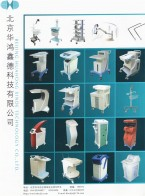 北京华鸿鑫德科技有限公司         塑料外壳  塑料机箱  塑料机壳 (1)