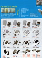 深圳市深电科电子有限公司       开关电源  电源适配器  安防  摄像机 (1)
