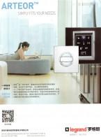 深圳市视得安罗格朗电子有限公司          开关插座   智能系统   综合布线 (1)