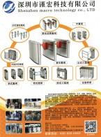 深圳市谨宏科技有限公司       三辊闸  摆闸  翼闸  一字闸  转闸 (1)