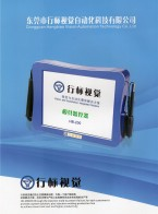 东莞市行标视觉自动化科技有限公司 模具监控器 模具监视保护器 注塑机保护器 (2)