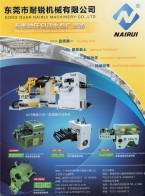东莞市耐锐机械有限公司   整平机系列  材料架系列 冲床周边附件  多工位机械手系列 (1)