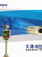 北京文通科技有限公司  亚洲文字OCR、人脸识别、智能图像处理 (2)